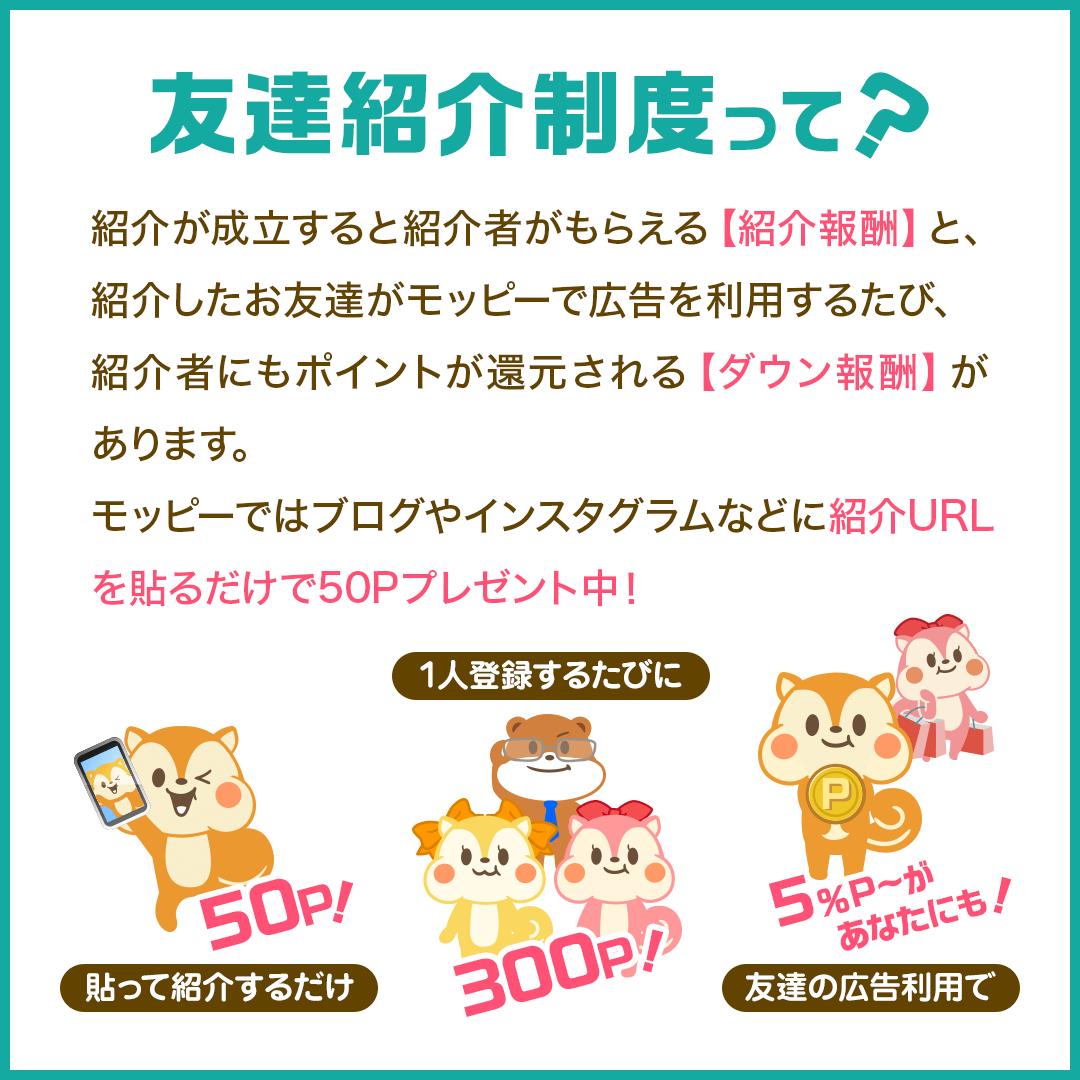 f:id:rosyuu:20200604170704p:plain
