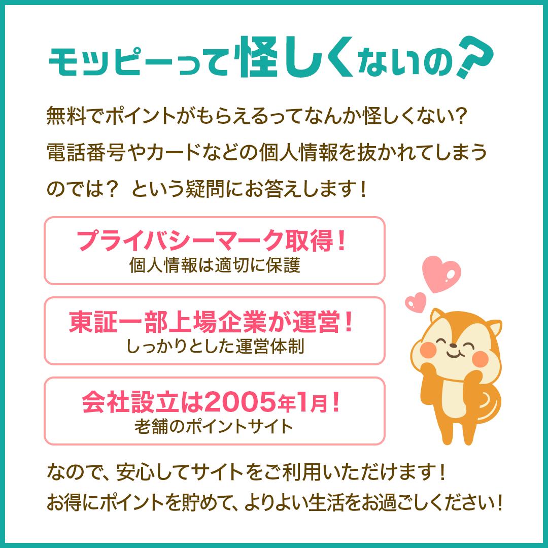 f:id:rosyuu:20200604170742p:plain