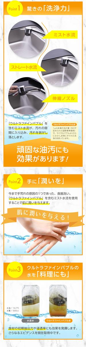 f:id:rosyuu:20200704155528j:plain