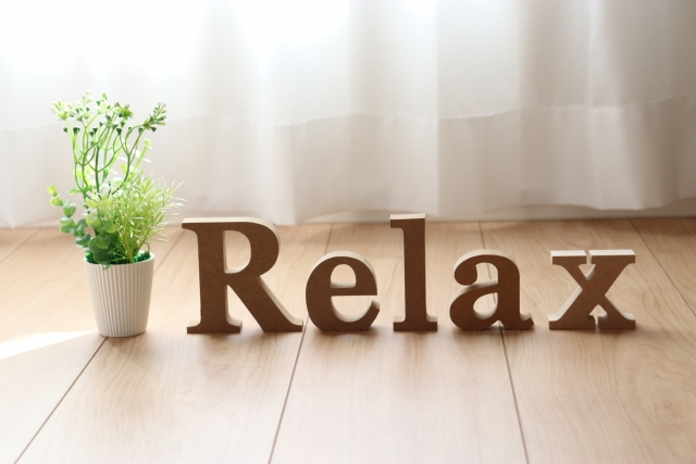 Relaxの文字