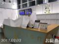 北九州空港 メーテル