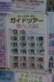 [京成バラ園][秋][2013][10月中旬]