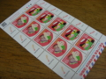 切手18円