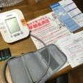 血圧計を買った