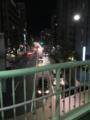 小文字歩道橋