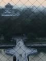 小倉城 鴎外橋