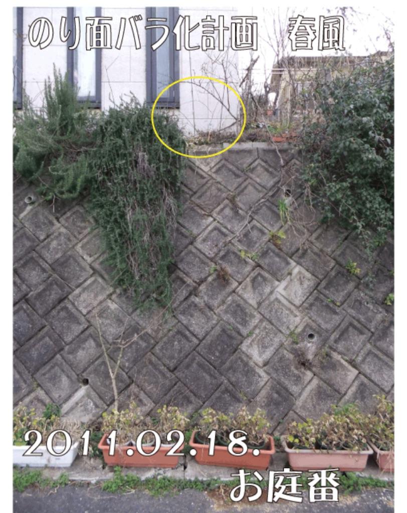 f:id:rotling:20210507081533j:image