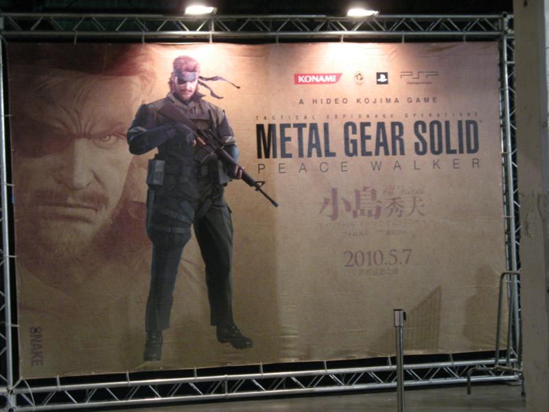 [Hideo Kojima][小島秀夫][Metal Gear Solid Peace Walker]