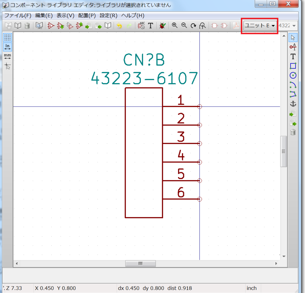 kicad-another-unit1