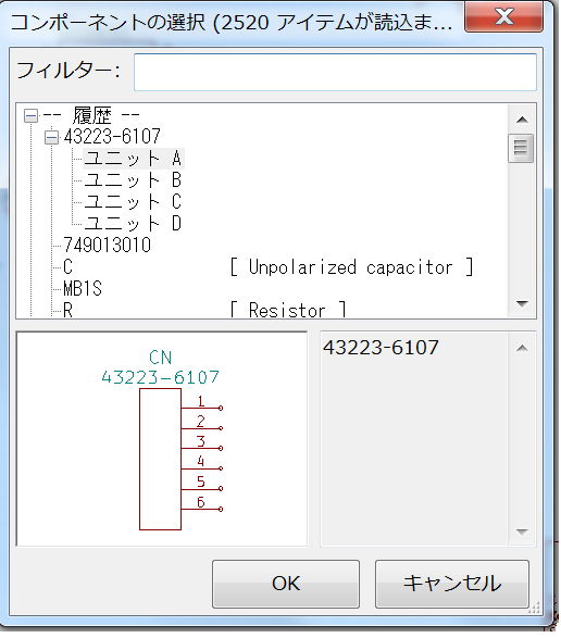 kicad-another-unit2