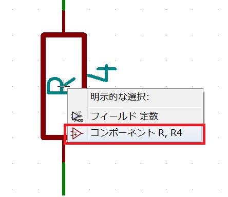 kicad-add-parameters1