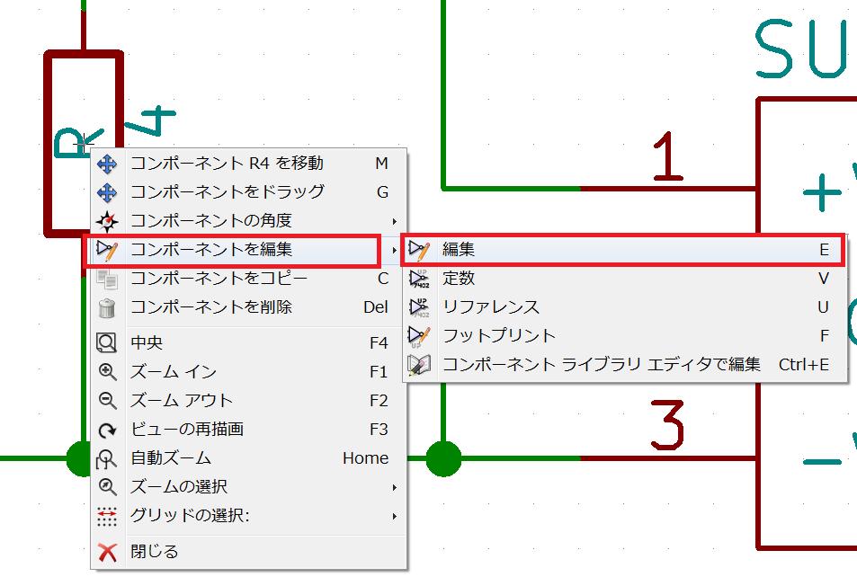 kicad-add-parameters2