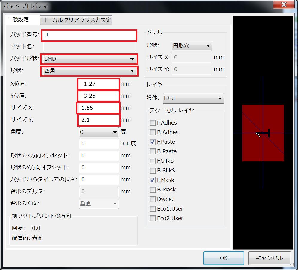 kicad-edit-pad1