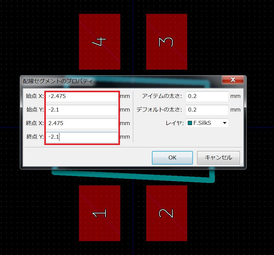 kicad-edit-outline2