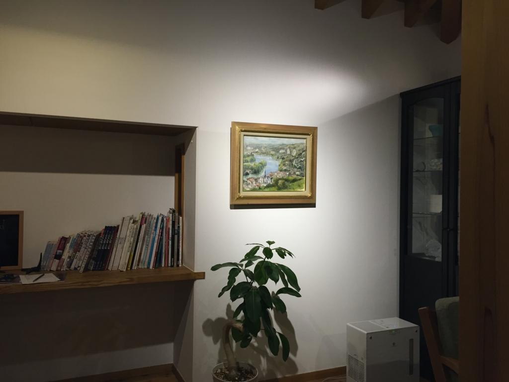 f:id:rou-chi:20170206204114j:plain