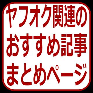 f:id:roudoushinai:20190623232754p:plain