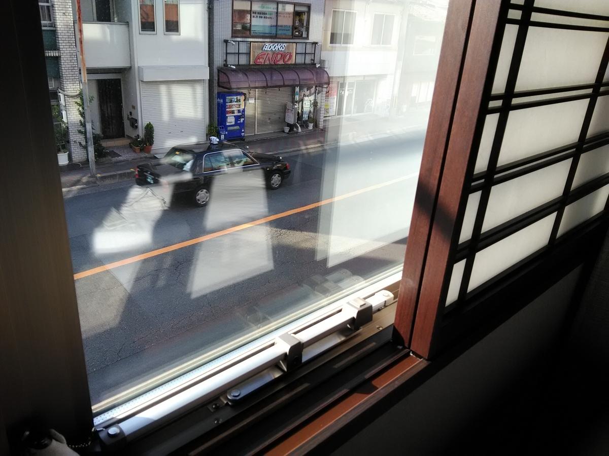f:id:roudoushinai:20201022202358j:plain