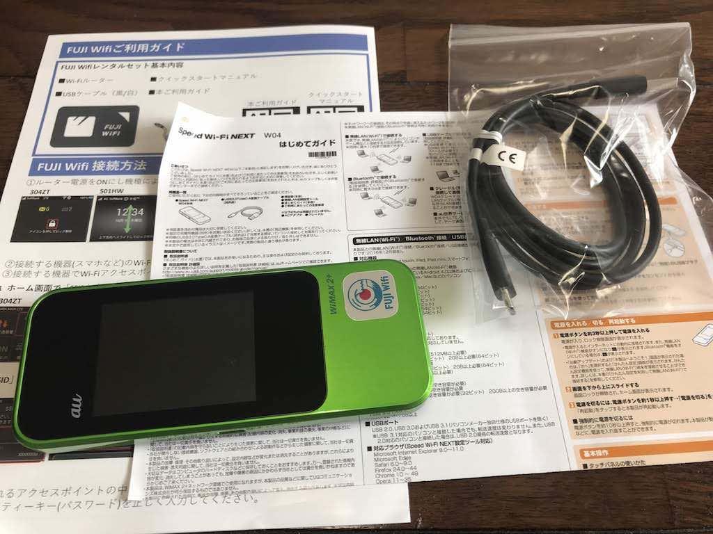 f:id:rough-maker-an9:20180713112226j:plain