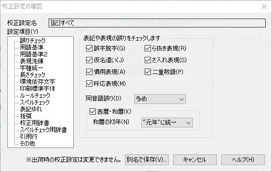 f:id:rough-maker-an9:20200313202335p:plain