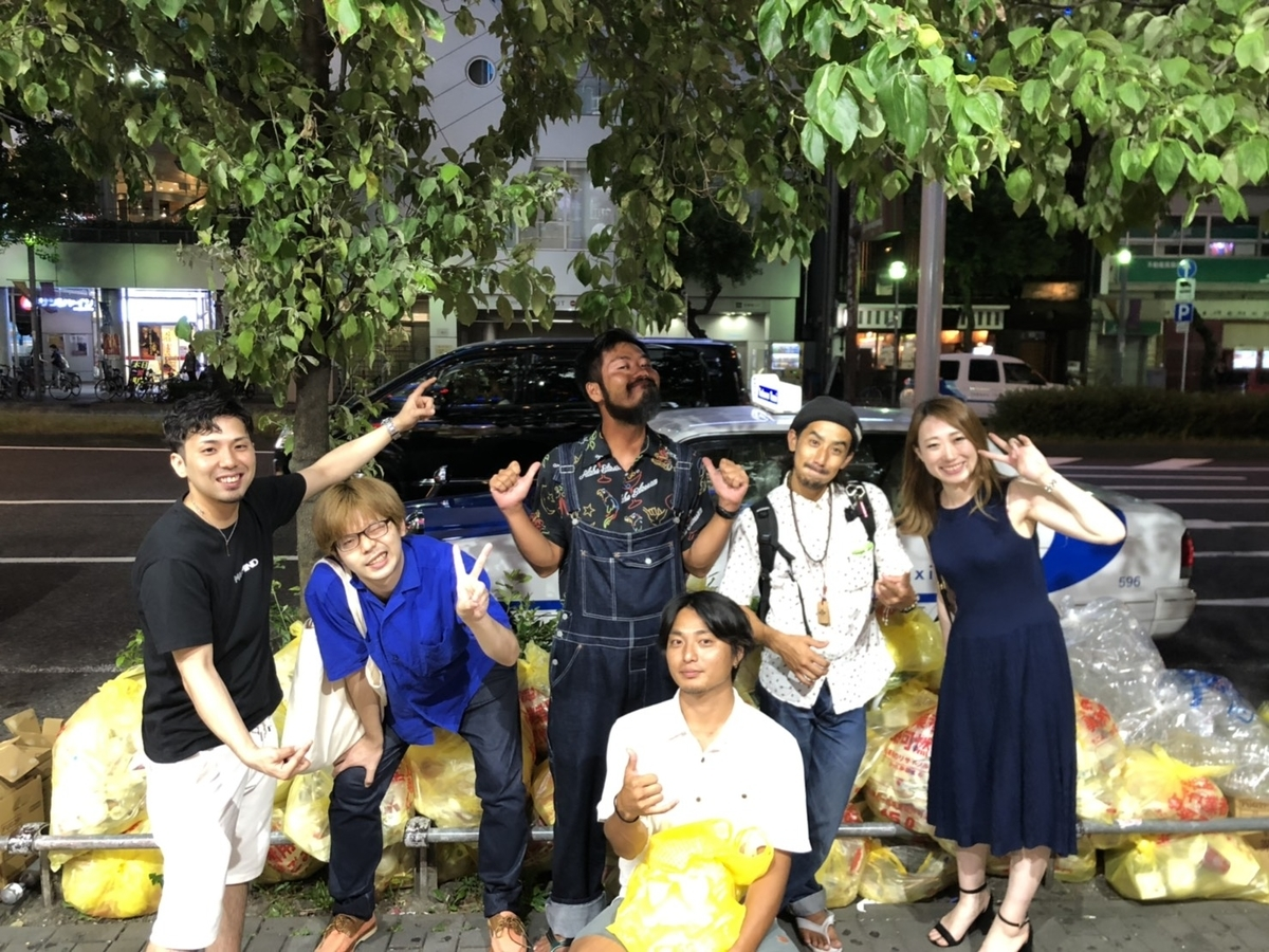 f:id:roughcrew:20190815171457j:plain