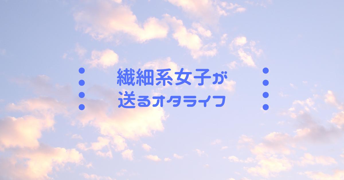 f:id:roughraku:20210321210224p:plain