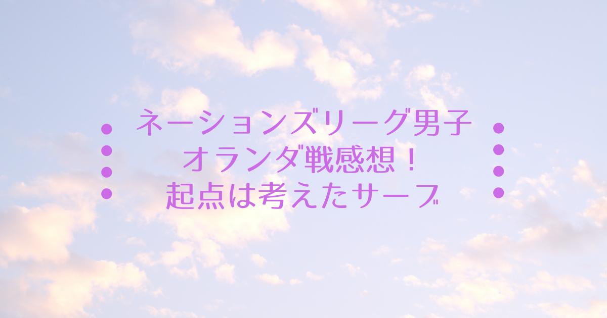f:id:roughraku:20210530142922p:plain