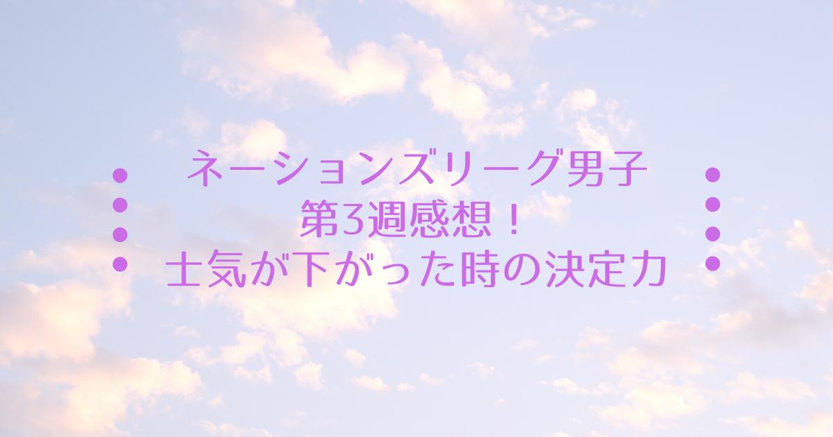 f:id:roughraku:20210612165019p:plain