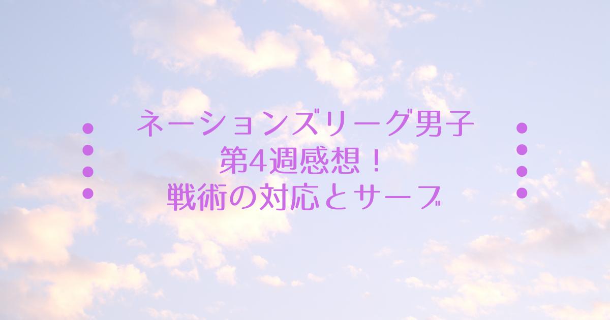 f:id:roughraku:20210619164351p:plain