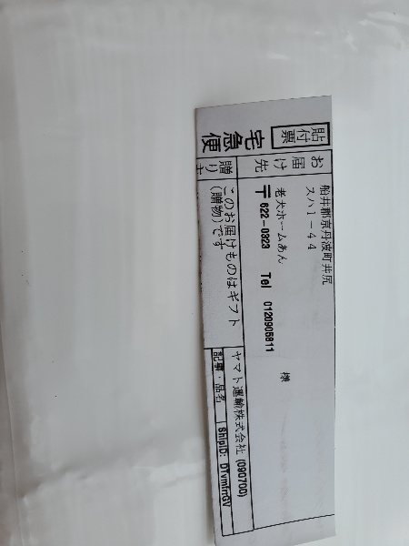 f:id:roukenhome-ann:20200217204452j:plain
