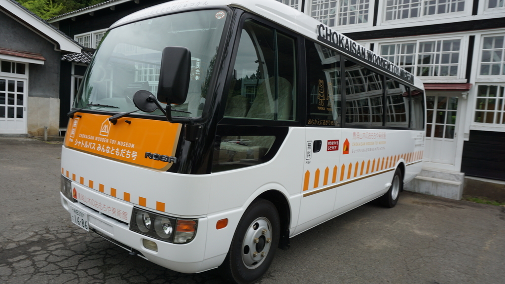 f:id:route108uemura:20190105200139j:plain
