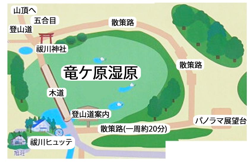 f:id:route108uemura:20190108061332j:plain