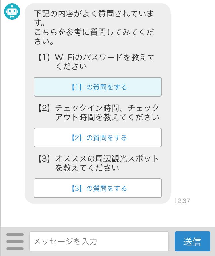 f:id:route108uemura:20190112191245p:plain