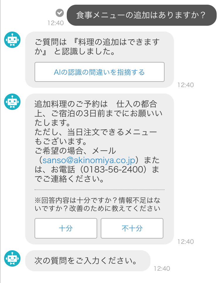 f:id:route108uemura:20190112192758p:plain