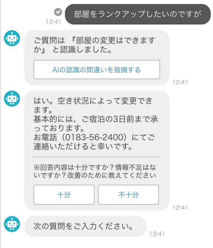 f:id:route108uemura:20190112193414p:plain