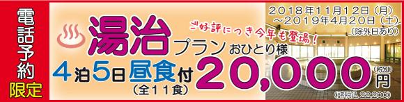 f:id:route108uemura:20190112201439j:plain