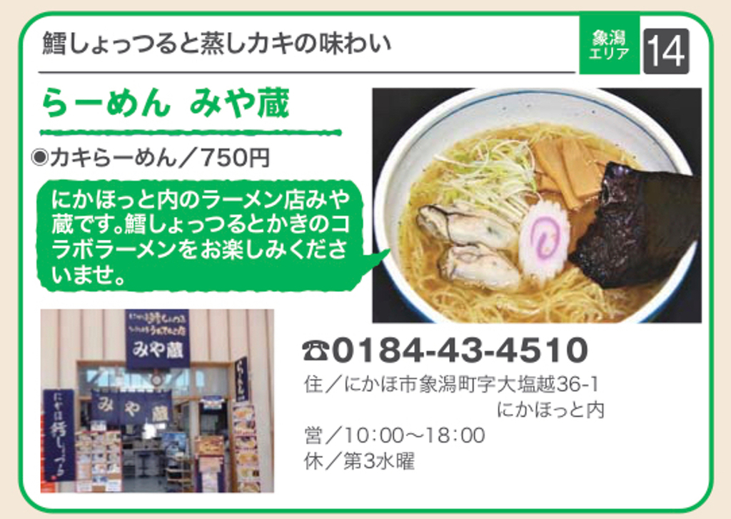 f:id:route108uemura:20190115155003j:plain