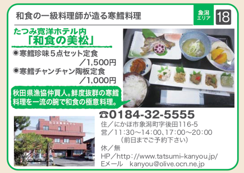 f:id:route108uemura:20190115155309j:plain