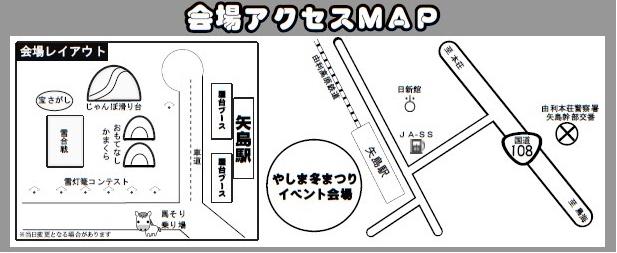 f:id:route108uemura:20190121175926j:plain