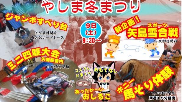 f:id:route108uemura:20190121183532j:plain