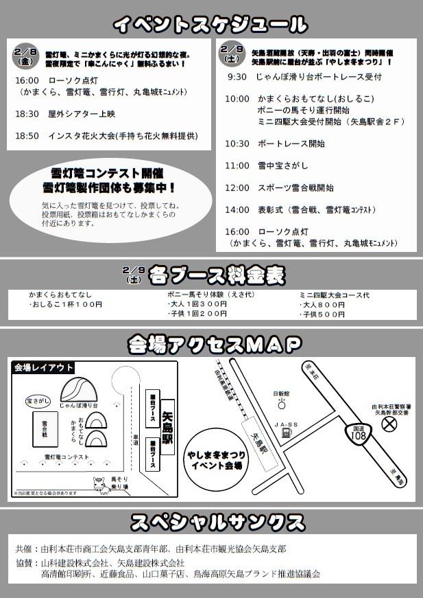 f:id:route108uemura:20190121191133j:plain
