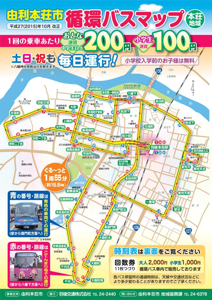 f:id:route108uemura:20190202032237j:plain