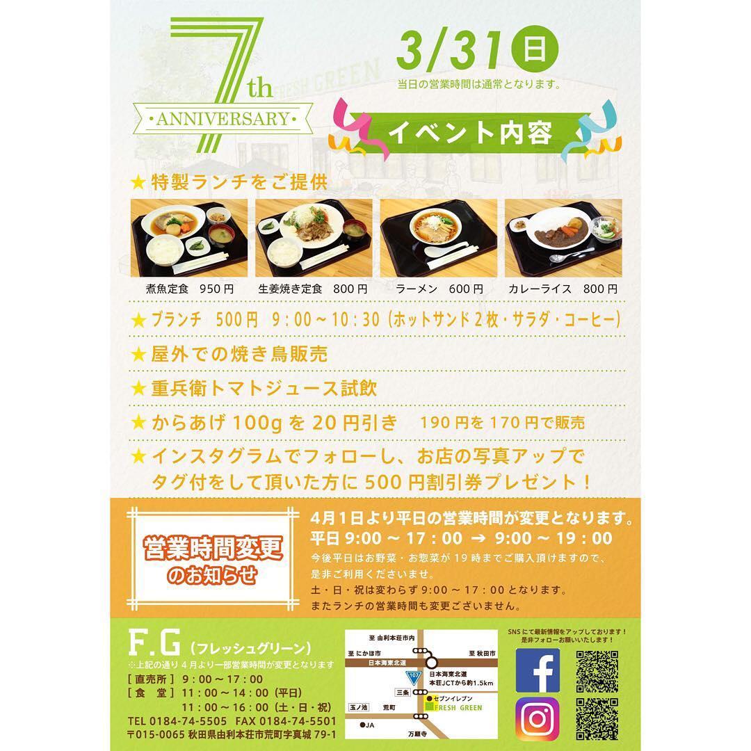 f:id:route108uemura:20190401142318j:plain