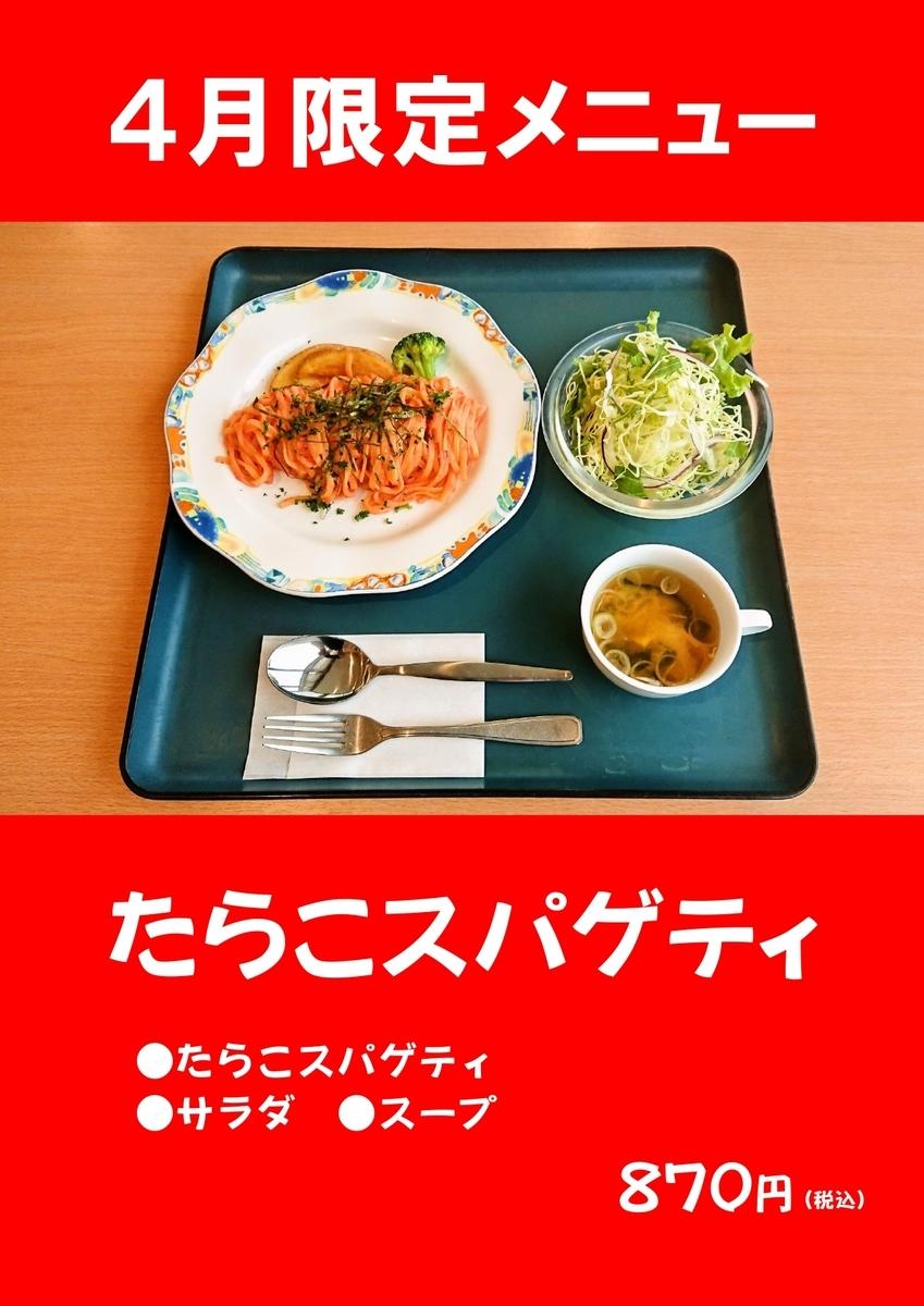 f:id:route108uemura:20190402184326j:plain