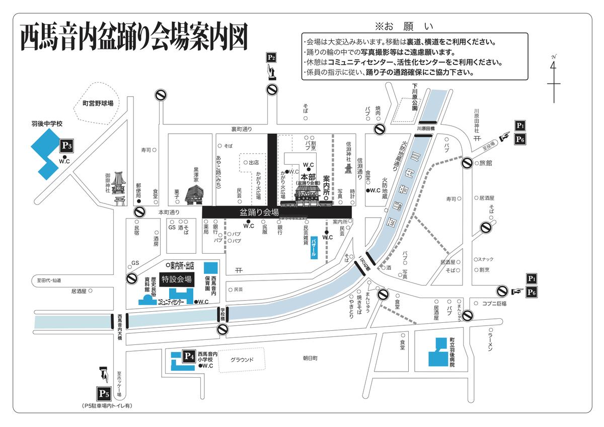 f:id:route108uemura:20190802225003j:plain
