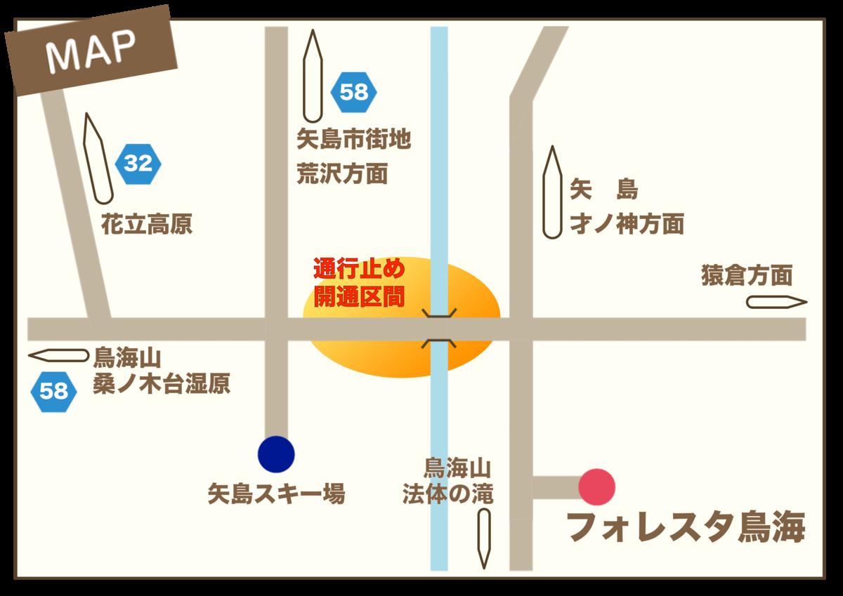 f:id:route108uemura:20190825233402p:plain