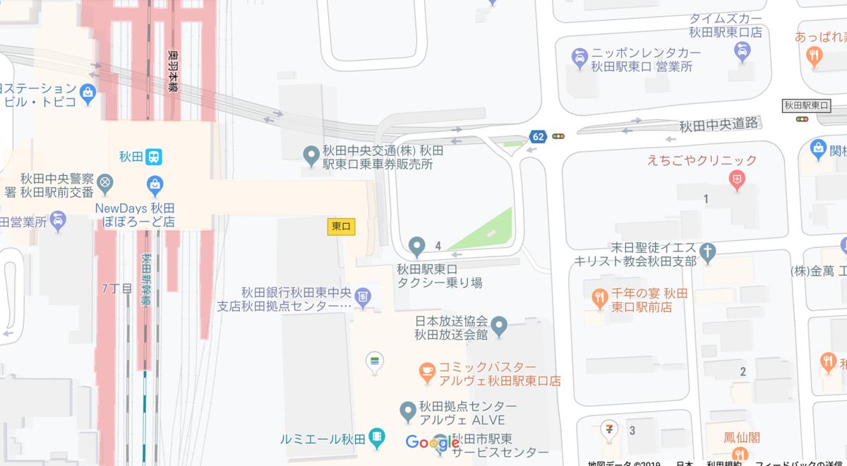 f:id:route108uemura:20191008204656p:plain