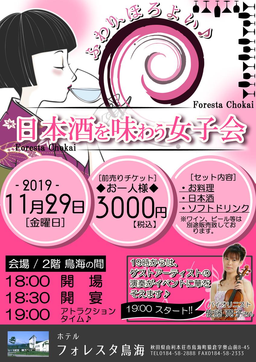 f:id:route108uemura:20191101044543j:plain