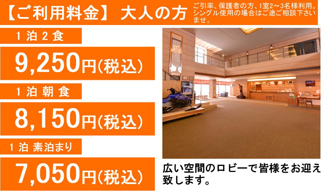 f:id:route108uemura:20191112164952j:plain