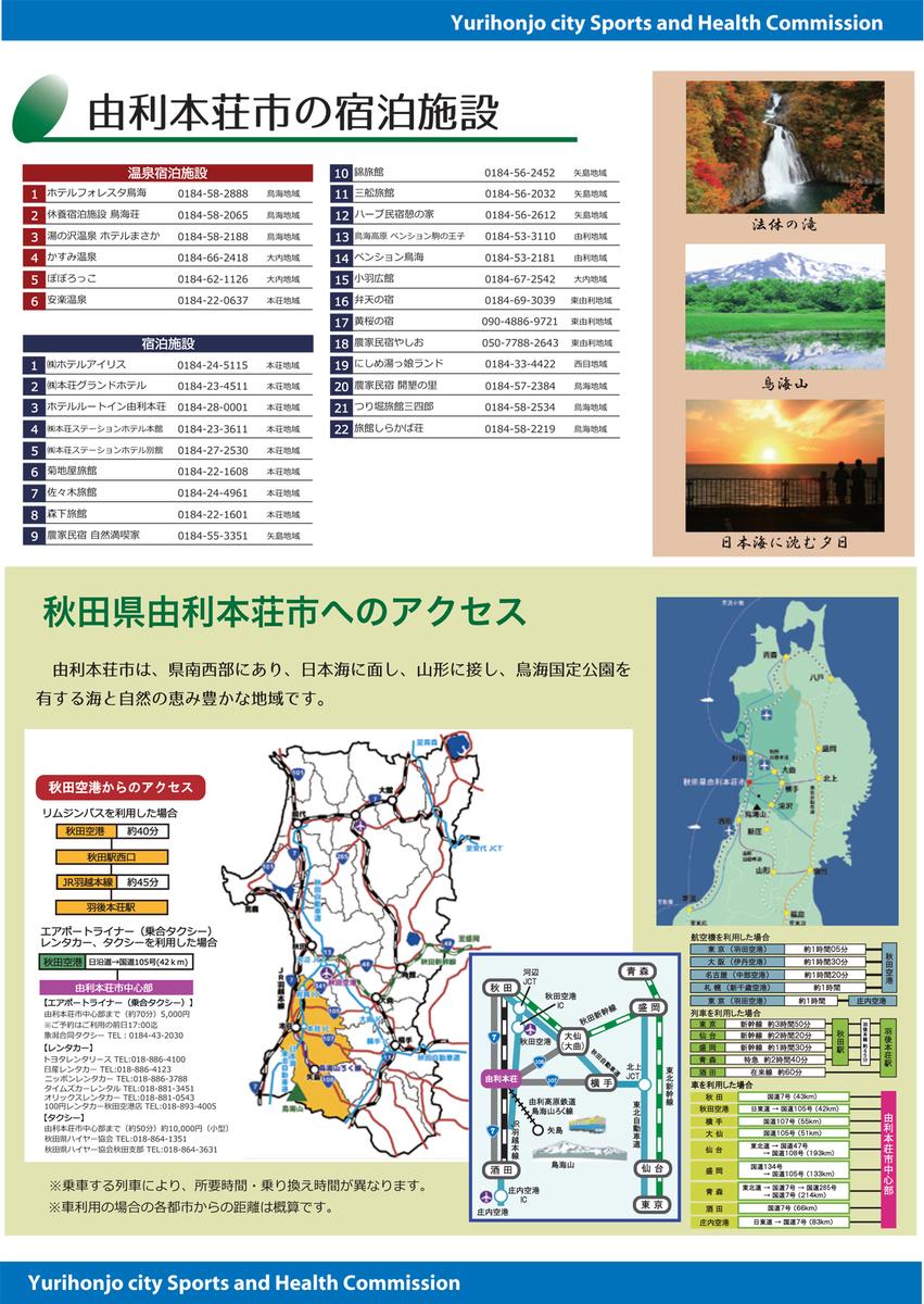 f:id:route108uemura:20191124135224j:plain