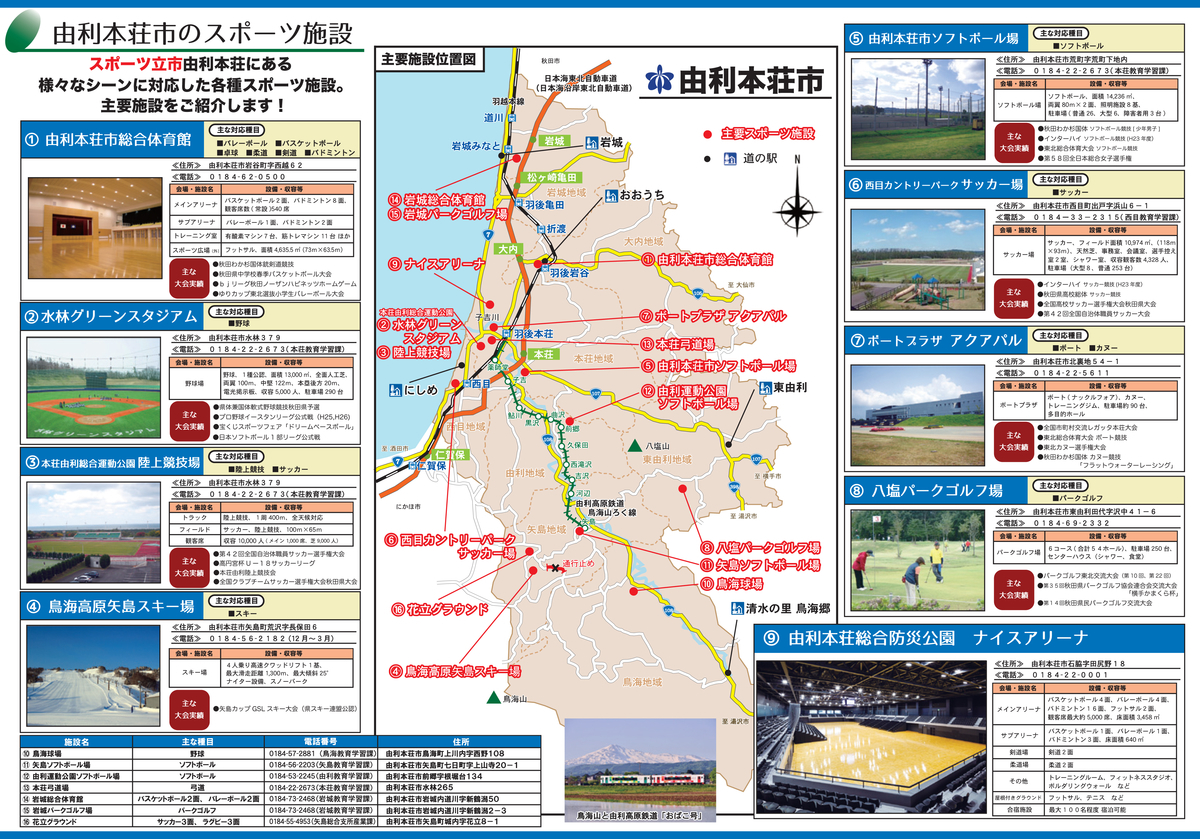 f:id:route108uemura:20191124135250j:plain